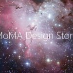 Exclusive pre-launch at MoMA Design Store